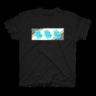 ニートの挑戦のフテクサレイジケモウカエル T-shirts