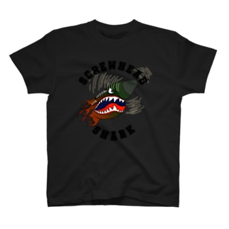 ScrewHeadShark T-shirts