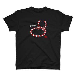 ネジネジ赤 -濃色生地向け- T-shirts