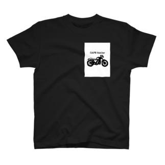 カフェレーサー大好き人 T-shirts