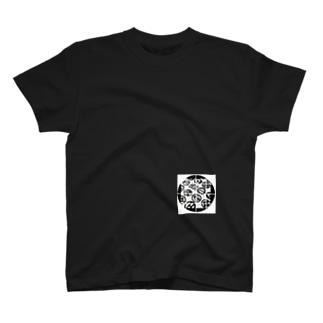 atton girl T-shirts