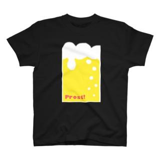 Prost!(ビール) T-shirts