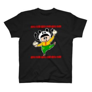 パン・モグモグモギー T-shirts
