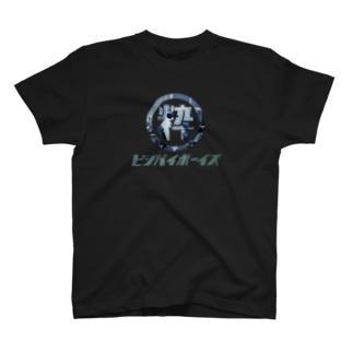 マル粋_カブのある風景 T-shirts