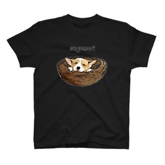 巣ごもりコーギー T-shirts