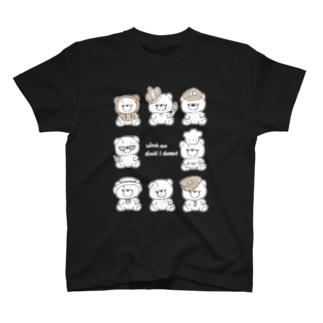 くまいっぱい T-shirts