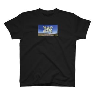 競うなら愛を by 言霊屋いたる T-shirts