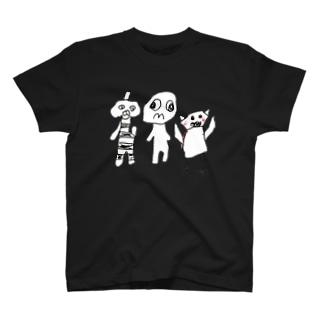 なかよし3人組 T-shirts