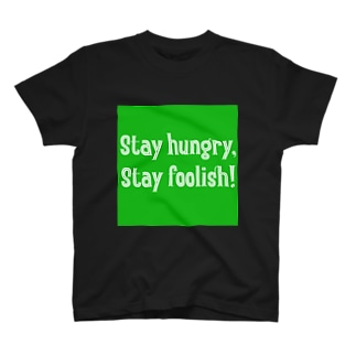 Stay foolish! green T-shirts