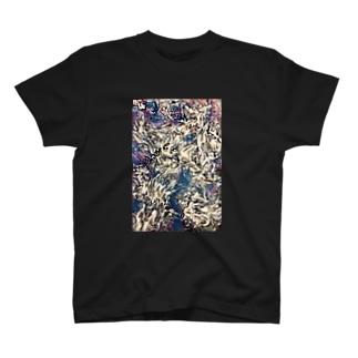 art 2 T-shirt T-Shirt