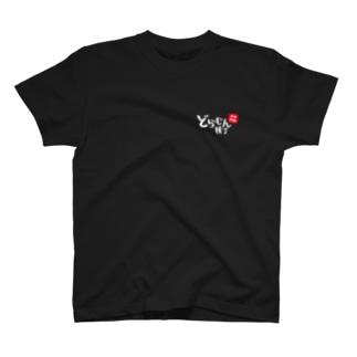 どら横ロゴT 白字 T-Shirt