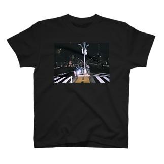 ufoていう中2病から生まれたメンツの T-shirts