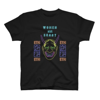 般若 T-shirts