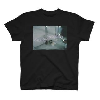 コ八ルのno matter... T-Shirt