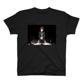 たくさんの私を殺した T-shirts
