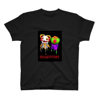 かわいいピエロちゃんとキュートな風船ちゃん T-shirts