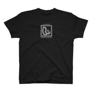 絶対規約違反にならない Plain04 T-shirts
