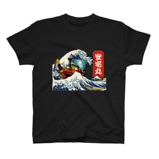 gozabuneのよっ!御座船安宅丸 T-shirts