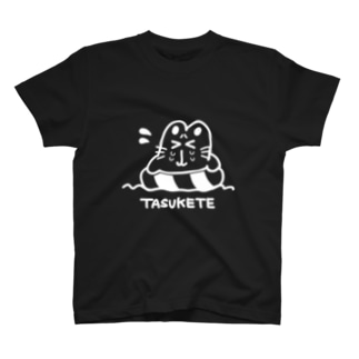 そうなんうさぎ(白字) T-shirts