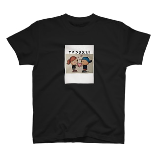 TODOKE !!シリーズ BOY AND GIRL  T-shirts