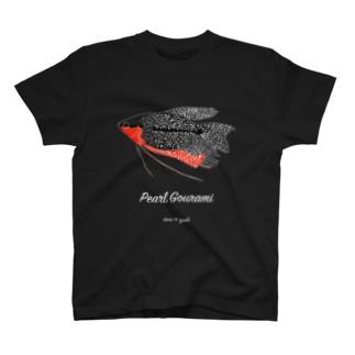 金魚作家deme*tyoubiのパールグラミーオス(発情中)濃い色用 T-shirts