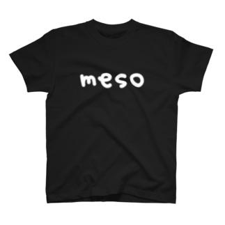 めそめそmeso T-shirts