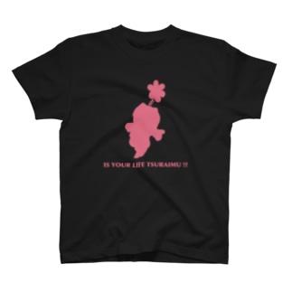 ツライム★ピンク T-shirts