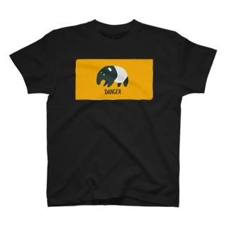 危険なバク T-shirts