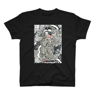 ゴトウヒデオ商店 ゲットースポーツの地獄太夫 tシャツ T-shirts