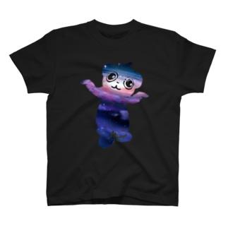 遊星O T-shirts