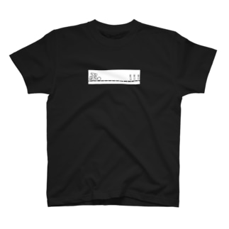ぷ!!! T-shirts