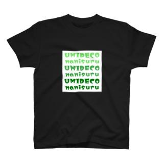 UMIDECO T-Shirt