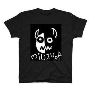 もんすたぁー☆ T-shirts