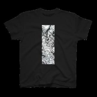 流れ解散の流れスペース解散 T-shirts