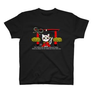 幸せの妖猫Tシャツ T-shirts