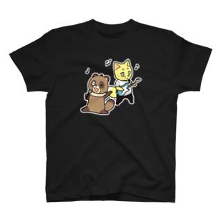 ムク&山椒の楽しい音楽 T-shirts