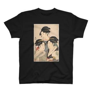 喜多川歌麿「三婦艶」美人画。 T-shirts