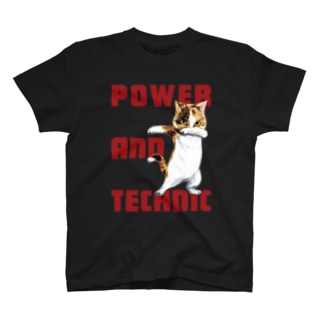 Power and Technic T-shirts