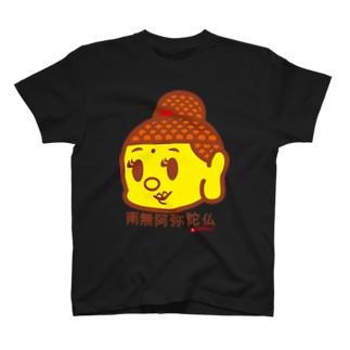 阿弥陀如来 T-shirts