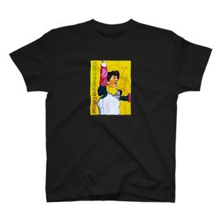 サッカー喜色イラスト 歓喜の水彩画 T-shirts
