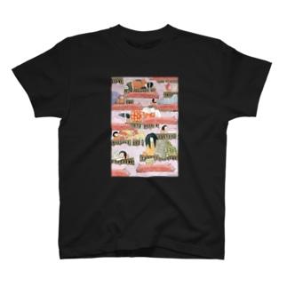 邯鄲の人生は一炊の夢 T-shirts