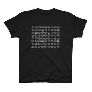 UFOどれかな T-Shirt
