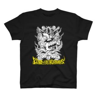 キングオブ失業ザウルス(白抜き) T-shirts