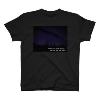 どんなに暗くても星は輝いている T-shirts