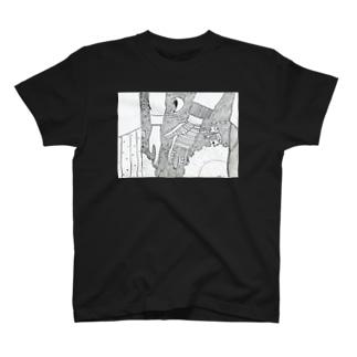 相性 T-shirts