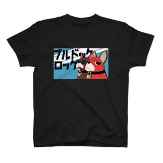 こばとん(ブルドックロック)のブルドックロック ver.1 T-shirts