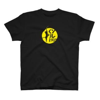ソレくり〜 T-shirts