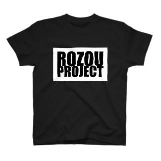 ROZOUロゴ 黒字 T-shirts