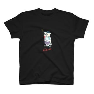 チル犬くん T-shirts