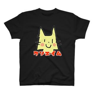 クソエイム T-shirts